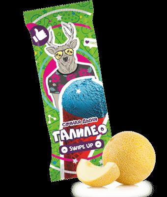 мороженое со вкусом сочной дыни в цветном сахарном рожке