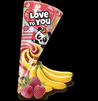 сливочное мороженое малина-банан с малино-гранатовым джемом в сахарном рожке
