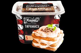 сливочное мороженое с бисквитом, кофейным соусом и какао в квадратной креманке с крышечкой