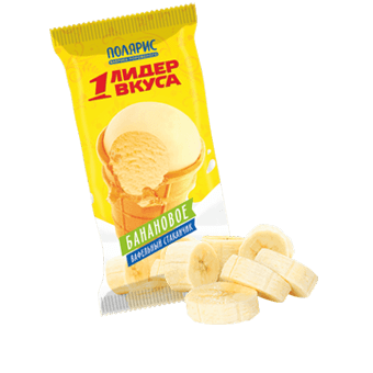 банановое мороженое в вафельном стаканчике