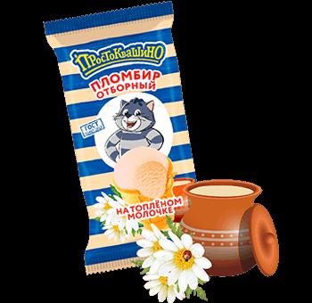 Простоквашино пломбир отборный на топленом молочке в вафельном стаканчике